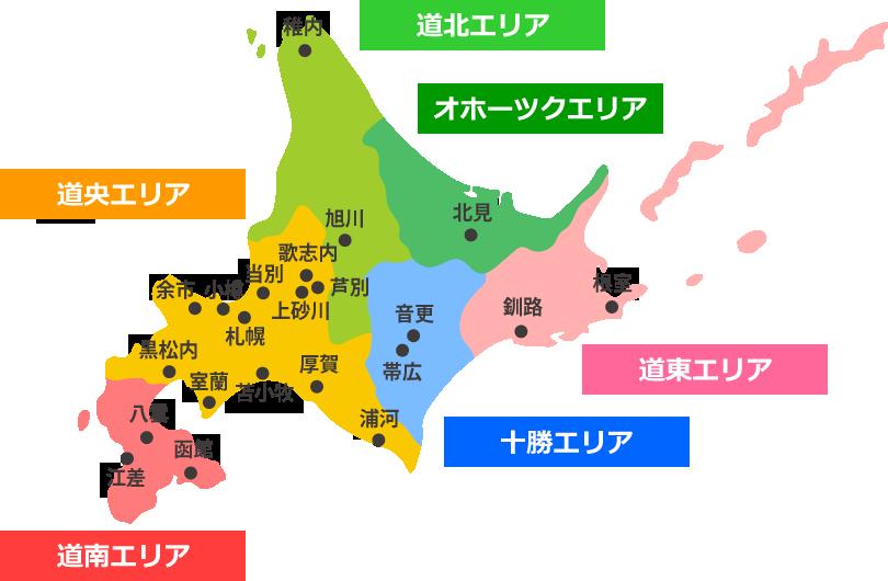北海道民医連加盟法人|北海道民...